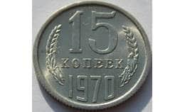 Коллекция монет погодовки 1921-1991
