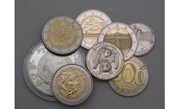 План поступления монет за февраль 2020