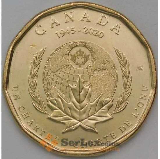 Канада 1 доллар 2020 75 лет ООН Организации Объединенных Наций простая UNC арт. 28497