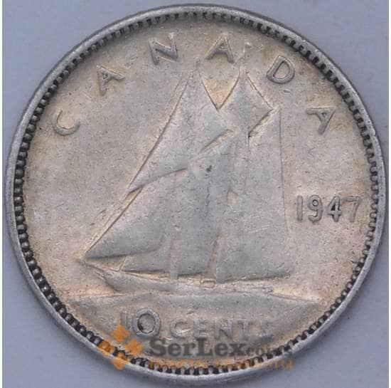 Канада 10 центов 1947 КМ34 VF  арт. 23866