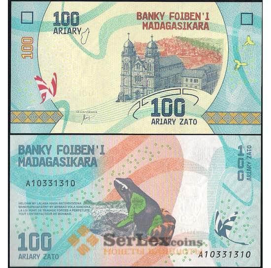 Мадагаскар 100 ариари 2017 Р97 UNC  арт. 7952