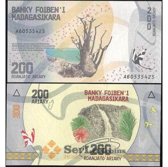 Мадагаскар 200 ариари 2017 Р98 UNC арт. 7954