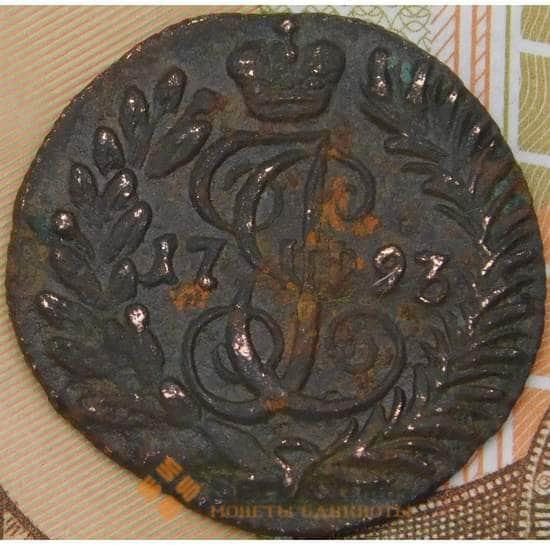 Россия полушка 1793 КМ арт. 28603