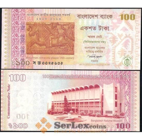 Бангладеш 100 така 2013 Р63 UNC арт. 22657
