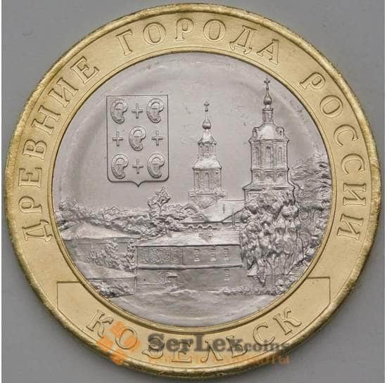 Россия 10 рублей 2020 UNC Козельск арт. 23198