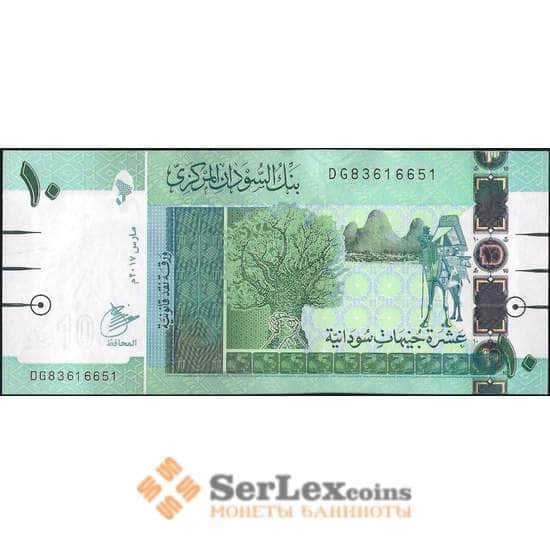 Судан 10 фунтов 2017 Р73 UNC  арт. 21851