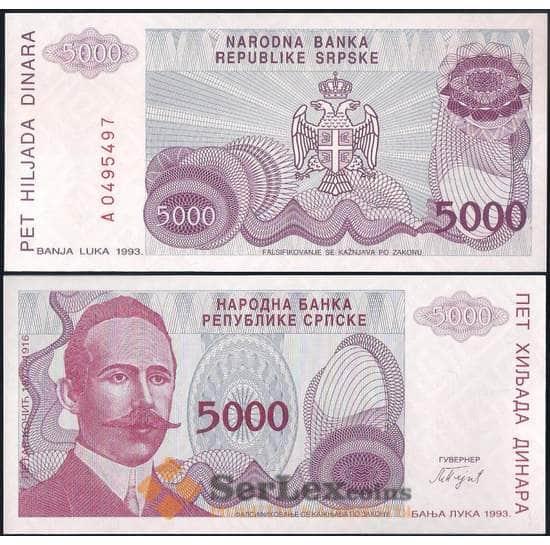 Босния и Герцеговина 5000 динар 1993 Р152 UNC  арт. 29153