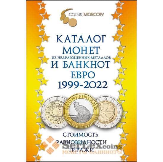 Каталог  банкнот и монет Евро из недрагоценных металлов с ценами арт. 28019