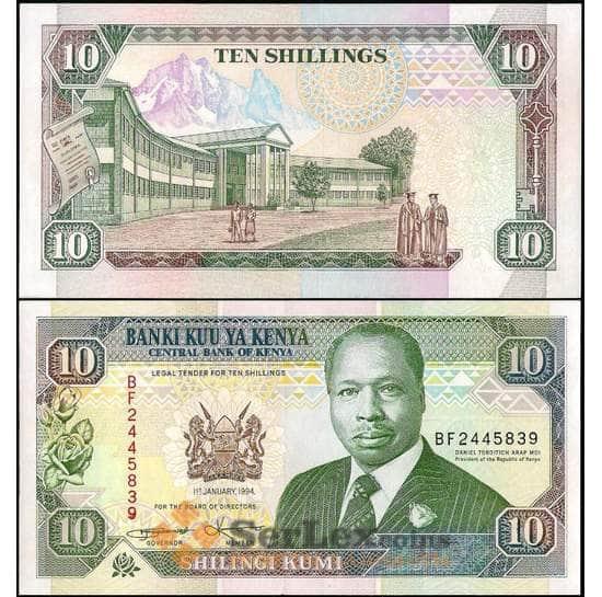 Кения 10 шиллингов 1994 Р24 UNC арт. 23052