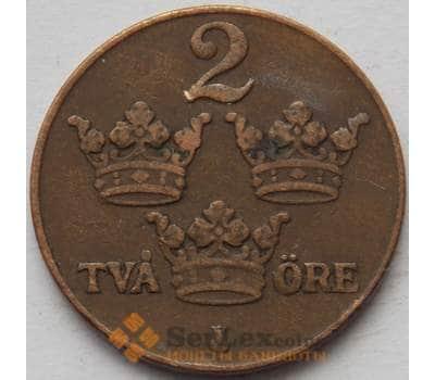 Швеция 2 эре 1929 КМ778 VF (J05.19) арт. 16742
