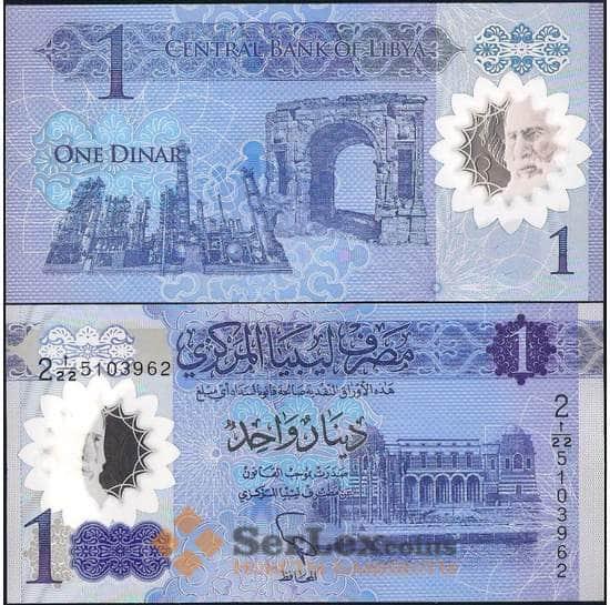 Ливия 1 динар 2019 Р85 UNC арт. 21787