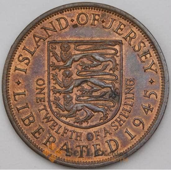 Джерси 1/12 шиллинга 1945 КМ19 AU арт. 28185