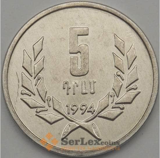 Армения 5 драм 1994 КМ56 UNC  арт. 18735