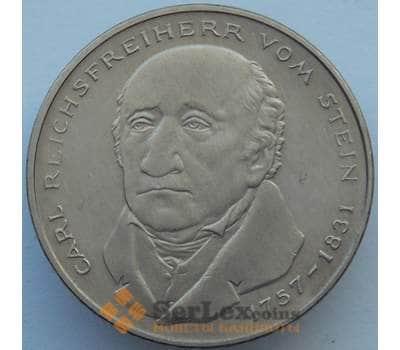 Германия 5 марок 1981 КМ155 BU Карл фом Штейн (J05.19) арт. 16297