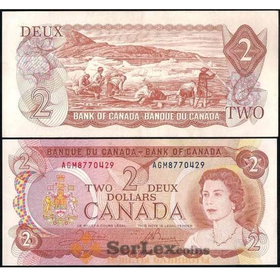 Канада 2 доллара 1974 Р86 AU арт. 23858