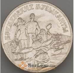 Россия 25 рублей 2019 UNC Бременские музыканты арт. 18232
