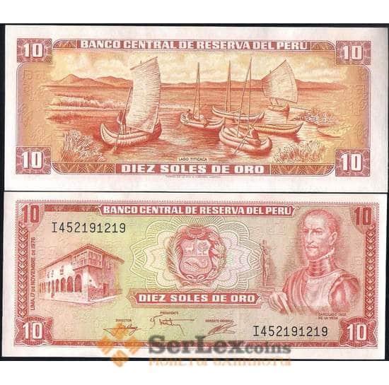 Перу 10 солей 1976 Р106 UNC арт. 21819