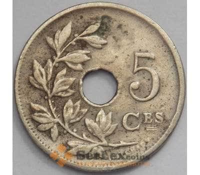 Бельгия 5 сантимов 1925 КМ66 VF Belgique (J05.19) арт. 16211