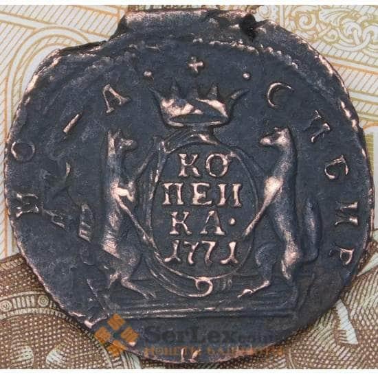 Россия 1 копейка 1771 КМ Сибирь брак двойной удар арт. 28598