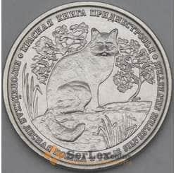 Приднестровье 1 рубль 2020 Европейская лесная кошка UNC арт. 21931