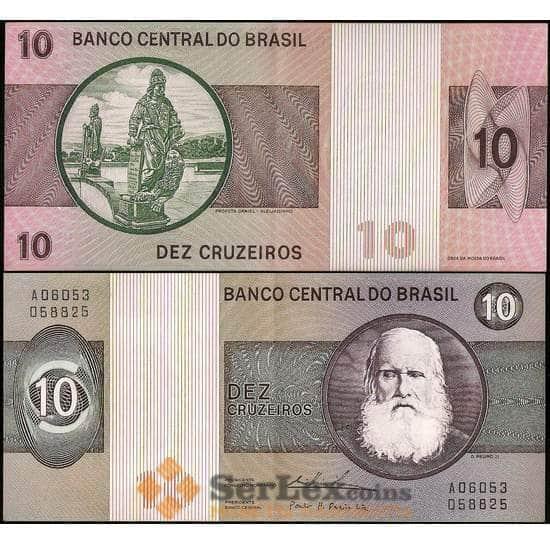 Бразилия 10 крузейро 1970-1980 Р193 AU арт. 22114