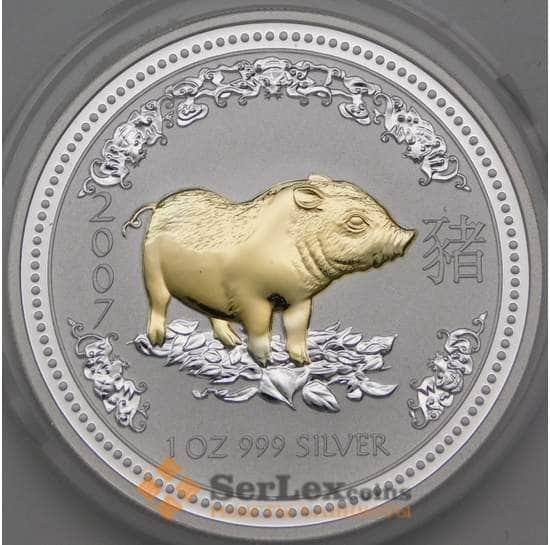 Австралия 1 доллар 2007 Proof позолота Год Свиньи Лунар арт. 28432