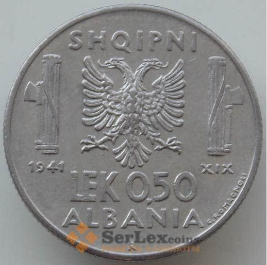 Албания 0,5 лек 1941 КМ30 XF Итальянская оккупация арт. 14409