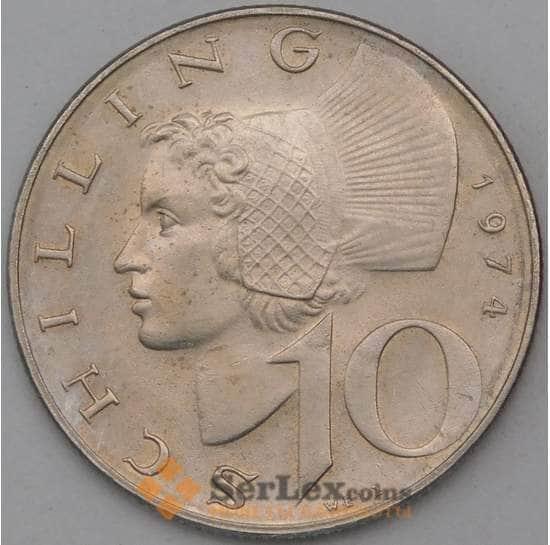 Австрия 10 шиллингов 1974 КМ2918 AU арт. 28458