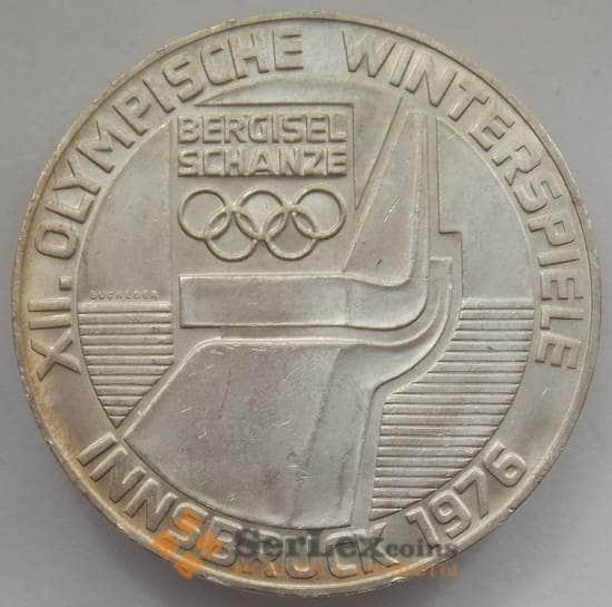 Австрия 100 шиллингов 1976 W КМ2929 UNC Олимпиада (J05.19) арт. 14868