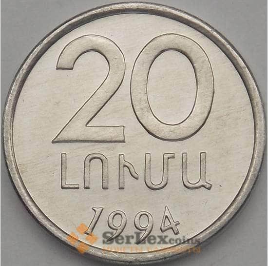 Армения 20 лум 1994 КМ52 UNC  арт. 18733