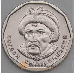 Украина 5 гривен 2019 UNC Богдан Хмельницкий арт. 21754