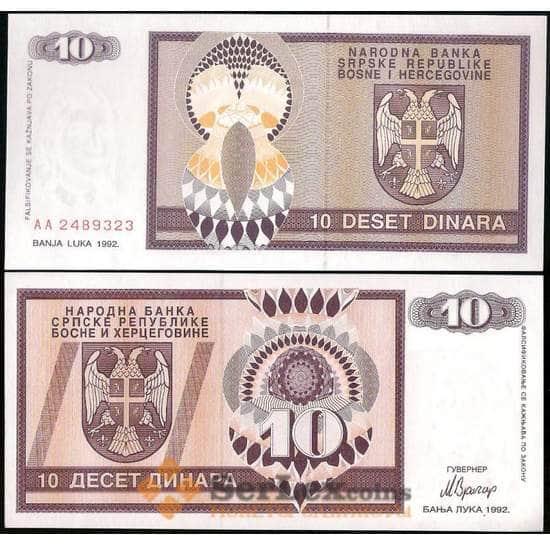 Босния и Герцеговина 10 динар 1992 Р133 UNC арт. 23038
