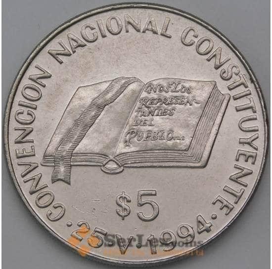 Аргентина 5 песо 1994 КМ115 Национальное Учредительное собрание арт. 26558