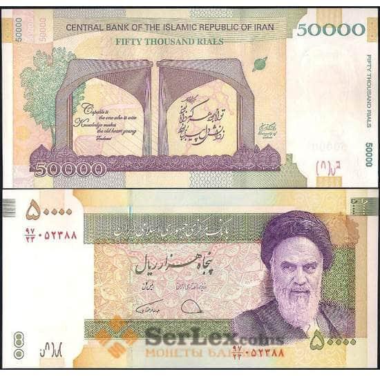Иран 50000 риалов 2014 Р155 UNC арт. 21958