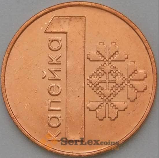Беларусь 1 копейка 2009 КМ561 UNC арт. 22234