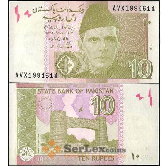 Пакистан 10 рупий 2018 Р45 UNC арт. 21775