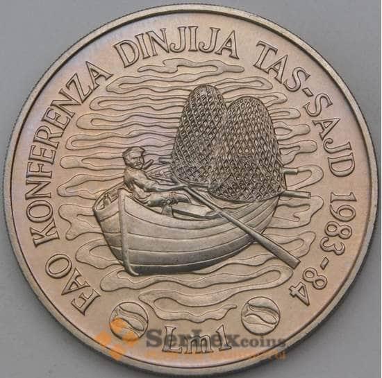 Мальта 1 лира 1983 КМ63 BU ФАО арт. 28851