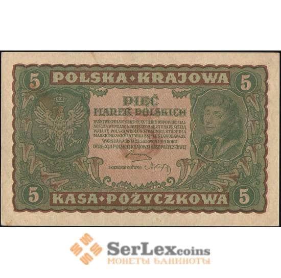 Польша 5 марок 1919 Р24 aUNC арт. 26079