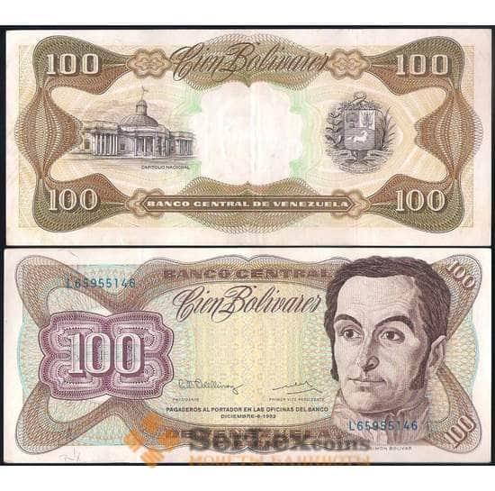 Венесуэла 100 боливар 1992 Р66 XF арт. 29097