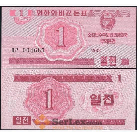 Северная Корея 1 чон 1988 Р31 UNC валютный сертификат для гостей из соцстран арт. 29530