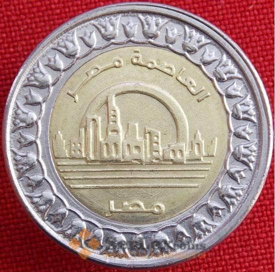 Египет 1 фунт 2019  Новая столица UNC арт. 13583