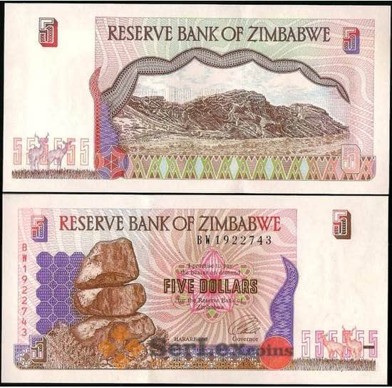 Зимбабве 5 долларов 1997 Р5 UNC арт. 23034