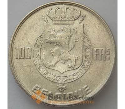 Бельгия 100 франков 1950 КМ138 AU Belgique Серебро (J05.19) арт. 16133