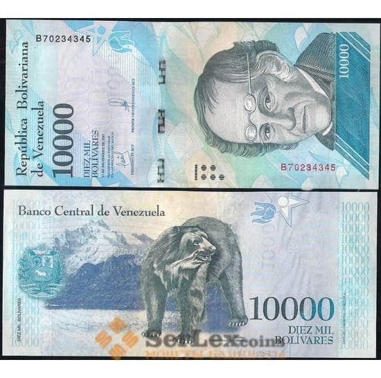 Венесуэла 10000 боливар 2016-2017 Р98 UNC арт. 13199