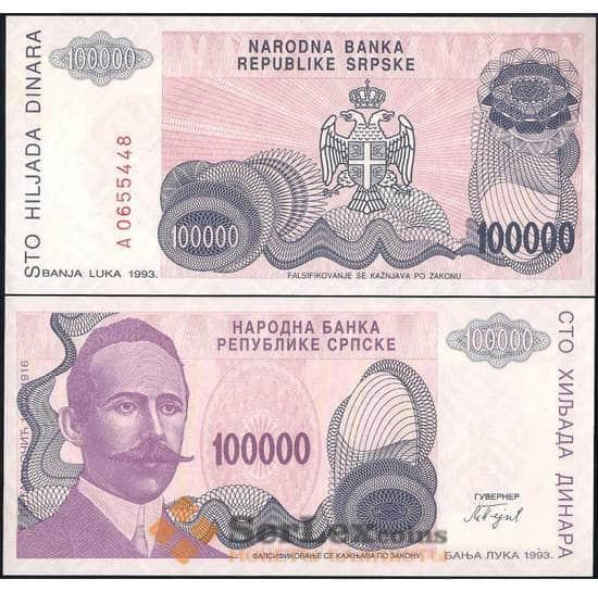 Босния и Герцеговина 100000 динар 1993 Р154 UNC  арт. 22487
