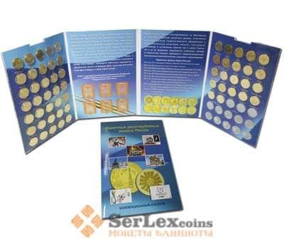 Альбом-планшет для десятирублёвых монет России на 70 ячеек (блистерный) арт. 13435