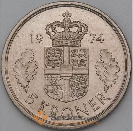 Дания 5 крон 1974 КМ863 AU  арт. 28232