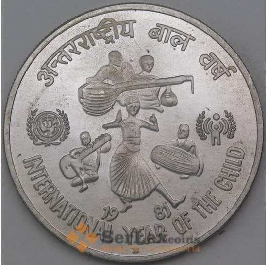 Индия 100 рупий 1981 Год Детей Копия  арт. 26708