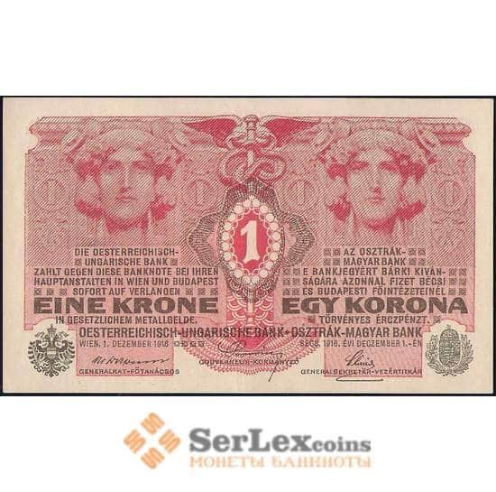 Австрия 1 крона 1916 Р20 aUNC без надпечатки арт. 23184