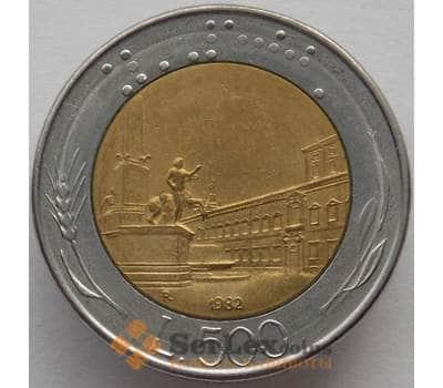Италия 500 лир 1982 КМ111 XF (J05.19) арт. 15251